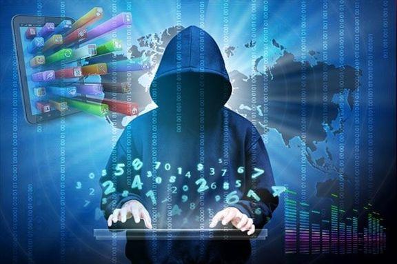 هک شدن اطلاعات یک بانک اروپایی