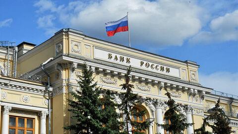 افزایش ذخایر ارزی روسیه برای سومین هفته متوالی