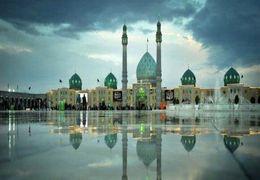 هیچ مراسمی با حضور مردم در مسجد مقدس جمکران برگزار نخواهد شد