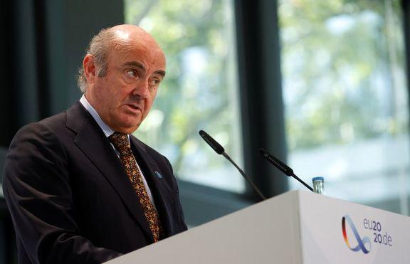 بسته محرک مالی اروپا 10 دسامبر رونمایی میشود