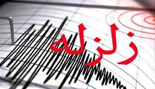 زلزلهای به بزرگی ۴.۱ ریشتر تازهآباد کرمانشاه را لرزاند