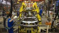 واگذاری خودروسازان تا پایان سال 99/ واگذاری طی سه مرحله انجام می شود
