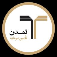 درآمد 139 میلیارد تومانی «تمدن» در مهرماه