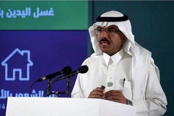 حدود 32 هزار نفر در عربستان به کرونا مبتلا شدند