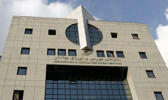 مجوز فعالیت ۷ صندوق بورسی  صادر شد