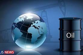 کاهش 4.39 درصدی قیمت هر بشکه نفت برنت