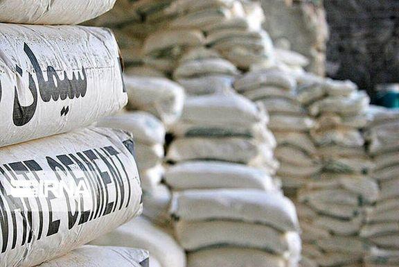 شنبه و یکشنبه آینده بیش از یک میلیون و ۳۲۱ هزار تن انواع سیمان در بورس عرضه میشود