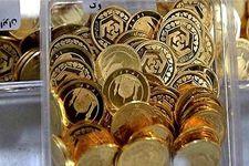 قیمت طلا و سکه در بازار امروز/ هر گرم طلای ۱۸ عیار ۳۹۸ هزار تومان