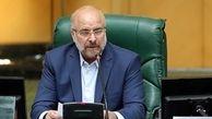 رئیس مجلس راهی مرکز ملی پایش صنعت برق شد