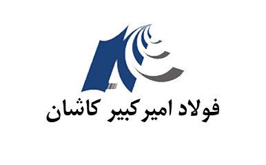 ثبت رکورد بالاترین درآمد ماهانه «فجر»
