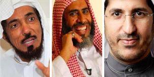 مقامات سعودی 3 تن از مبلغان مشهور عربستان را در  پایان ماه رمضان اعدام می کنند