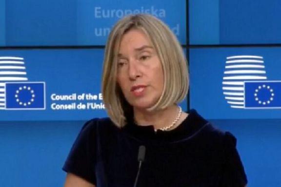 موگرینی: از هر ۳ زن در اروپا یک نفر مورد خشونت فیزیکی و جنسی قرار می گیرد