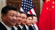 وزیر خارجه آمریکا از قانون جدید امنیتی چین علیه هنگ کنگ انتقاد کرد