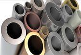 عرضه فلزات اساسی در بورس کالا طی روز جاری