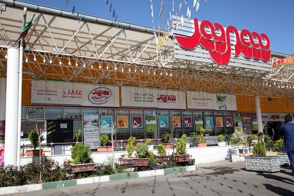 فروشگاه شهروند بورسی میشود/ بسیاری از شرکتهای شهرداری از شستا جلوترند