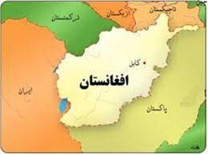 کابل افغانستان به شدت لرزید/به صدا درآمدن آژیر سفارت آمریکا بر اثر لرزش زمین
