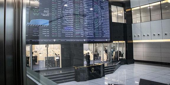 آغاز معاملات بورس در روز شنبه 17 مهرماه با افت بیش از 11 هزار واحدی شاخص کل