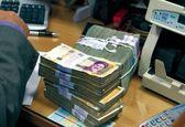 وضعیت تسهیلات بانکی در سال 97/ به هر کس چقدر وام رسیده؟