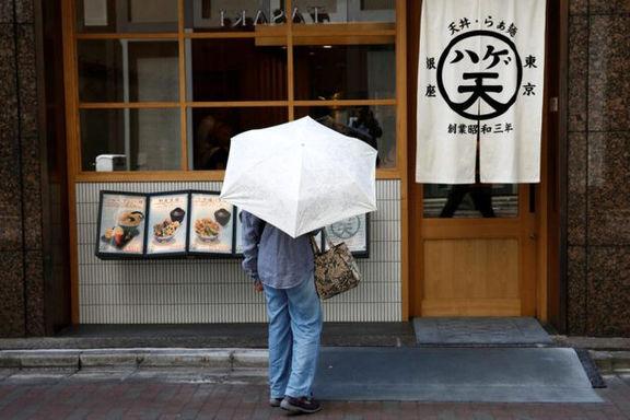 کاهش فعالیت بخش خدمات ژاپن همچنان ادامه دارد