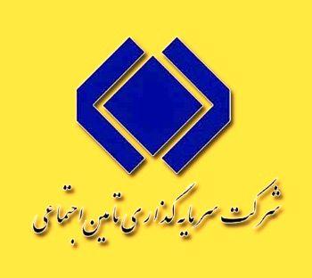 بیشترین ارزش معاملات بازار به نماد «شستا» رسید