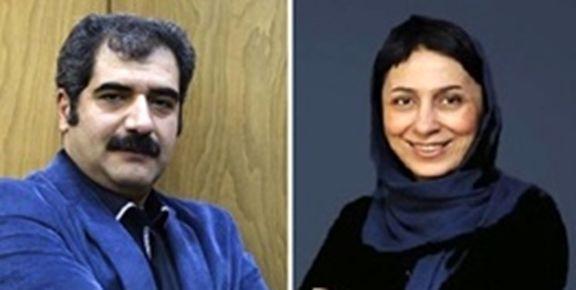 سعید اسدی و مریم کاظمی  دو هنرمند تئاتر  فردا آزاد می شوند