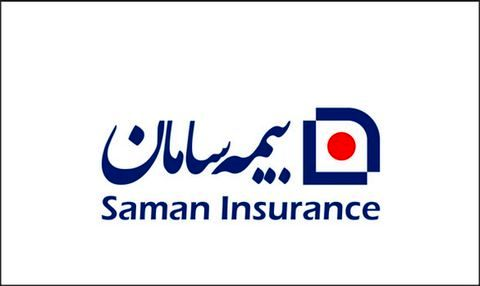 بیمه سامان از واگذاری یک ملک خبر داد