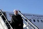 ایران در نشست سالانه سازمان ملل شرکت می کند؟