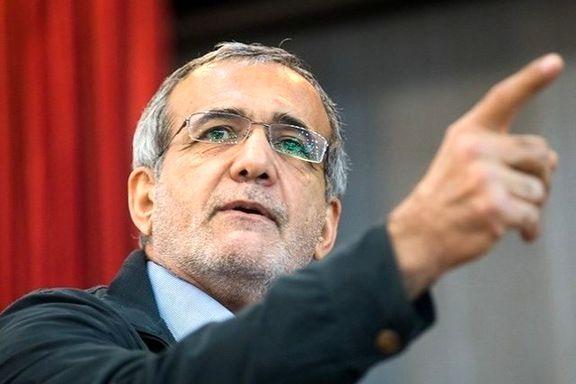 مسعود پزشکیان: آمریکا هر روز علیه ایران برنامه ریزی می کند / باید اعلام جنگ اقتصادی شود
