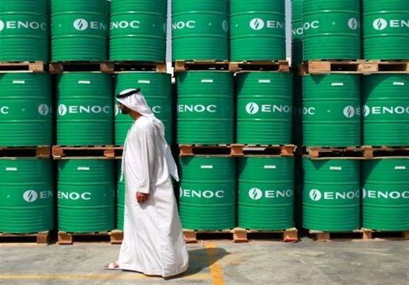 عربستان قیمت فروش نفت به مشتریان آسیایی را کاهش داد