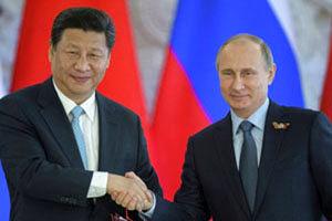 تصمیم  مسکو و پکن برای استفاده از پول ملی خود بجای دلار