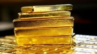 افزایش قیمت طلا در معاملات امروز بازار جهانی