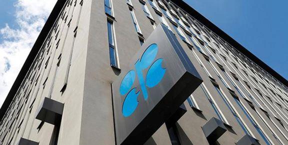 اوپک پلاس جلسه بعدی خود را در تاریخ 4 ژانویه برگزار می کند