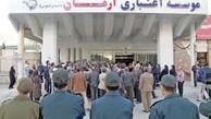 کارمندان موسسه مالی اعتباری ارمان در مقابل مجلس تجمع کردند