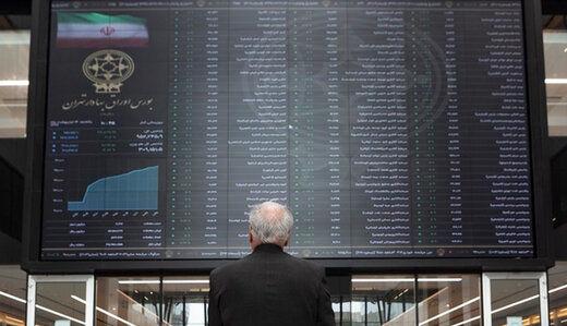 دومینو تغییر مدیران بورس با انتشار نخستین پیام حمایتی وزیر اقتصاد از بازار سرمایه/ متخصصان و خوشنامان به بورس راه مییابند؟!