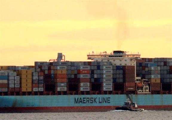 شرکت مائرسک دانمارک  فعالیت خود در ایران را متوقف میکند
