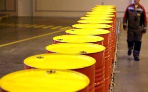 قیمت جهانی نفت 42 سنت کاهش یافت