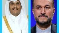 وزیر خارجه خارجه قطر از امیرعبداللهیان برای حضور در قطر دعوت کرد
