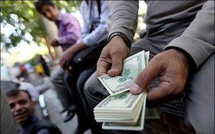 قیمت امروز دلار در صرافی بانکها / فروش هر دلار  ۱۱ هزار و ۸۴۰ تومان است