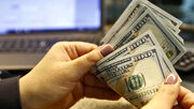 نرخ دلار صرافیهای بانکی به 24 هزار و 320 تومان رسید
