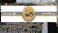 «حریل» قرارداد حمل و نقل بین المللی فورواردری منعقد کرد