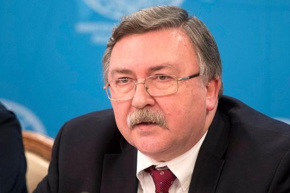 هشدار روسیه درباره تنش های موجود در خلیج فارس