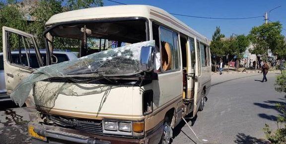 انفجار بمب در مسیر اتوبوس کارمندان وزارت حج افغانستان