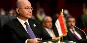 مشاور برهم صالح  استعفا داد