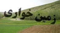 کشف بیش از 250 فقره زمین خواری در استان تهران