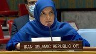 نامه ایران به رئیس شورای امنیت: در مورد تلاش های مشکوک برای ایجاد حوادث ساختگی در خلیج فارس هشدار می دهیم