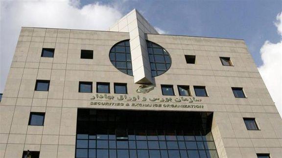 پیشنهاد نهایی به شورای عالی بورس تا25 خرداد ماه ارائه میشود