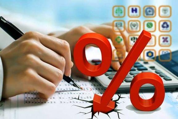 افزایش نرخ سود بانکی تکذیب شد