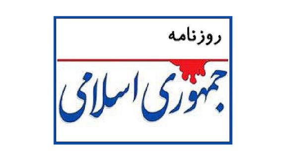 روزنامه جمهوری اسلامی صدا و سیما را متهم به شورش کرد