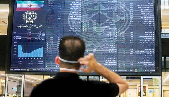 نایب رئیس مجلس: به زودی خسارت مردم در بورس را جبران میکنیم