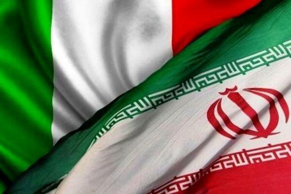 بسته شدن  حساب ایرانی ها در بانکهای ایتالیایی